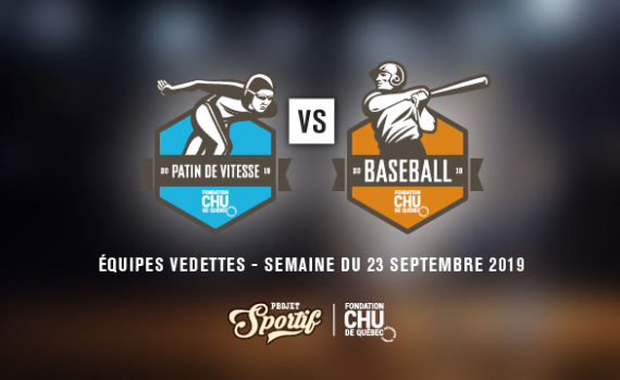 Rencontre patin vs baseball