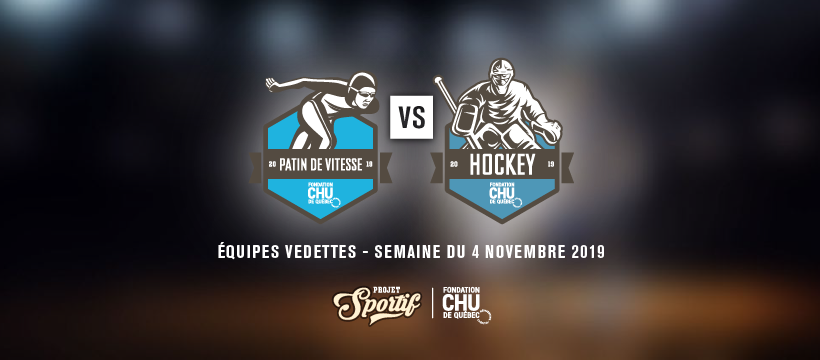 Rencontre Patin vs Hockey
